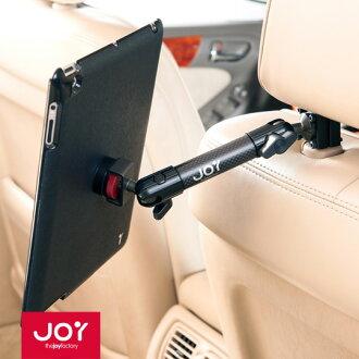 "【Aphon生活美學館】喜樂比JOY MagConnect 磁吸式頭枕固定型碳纖維車用架-iPad Pro 9.7""/Air 2適用MMA506-送皮革紋保護殼(市價$1000)"