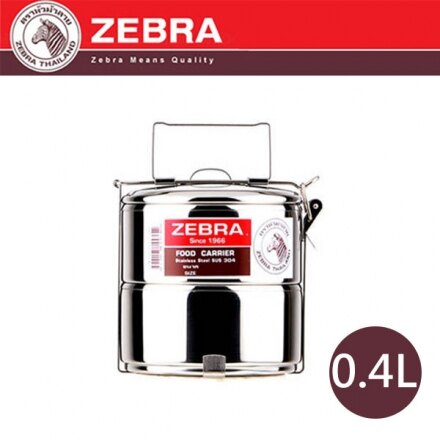 【斑馬ZEBRA】#304不鏽鋼 多層飯盒 8102 /0.4L*2 150102