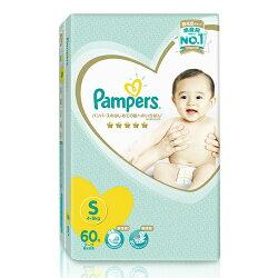 【幫寶適】一級幫紙尿褲/尿布(S) 60片X1包/日本原裝境內版