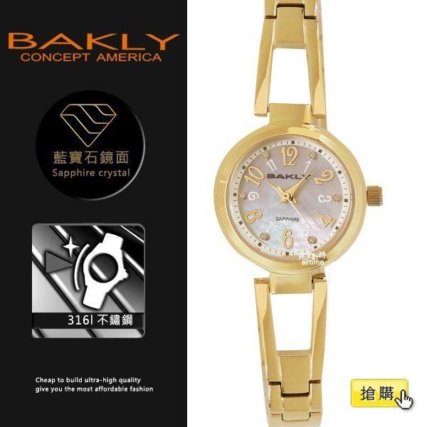 【完全計時】手錶館│BAKLY 美國意念 玫瑰金 日期 BA3091-1 25mm 藍寶石水晶玻璃 小b 貝殼面