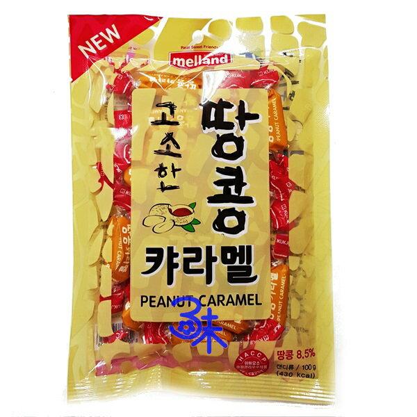 ( (韓國) 蜜爾樂 花生糖 1包 100 公克 特價 45 元【8802084901356 】