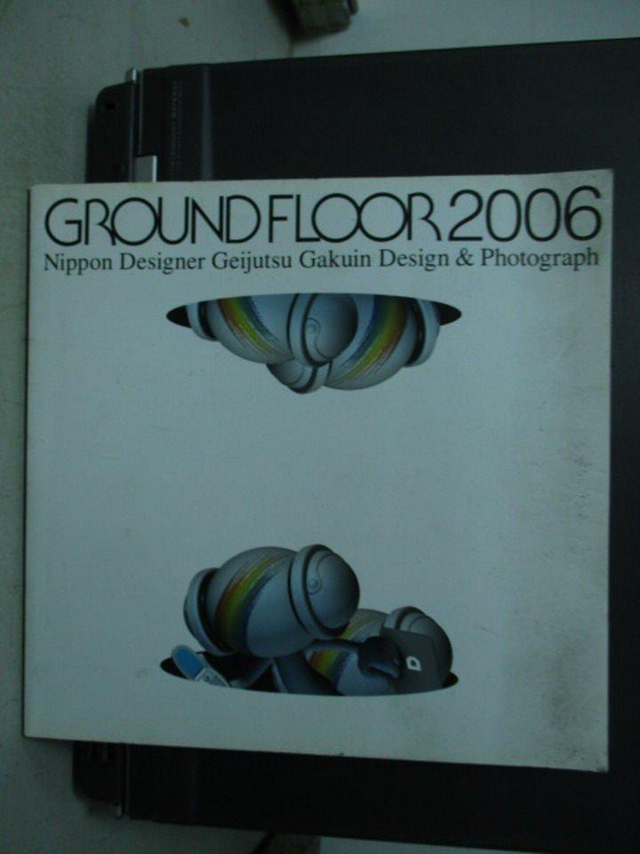 【書寶二手書T6/設計_XES】Ground Floor 2006_日本藝術學院作品集_日文