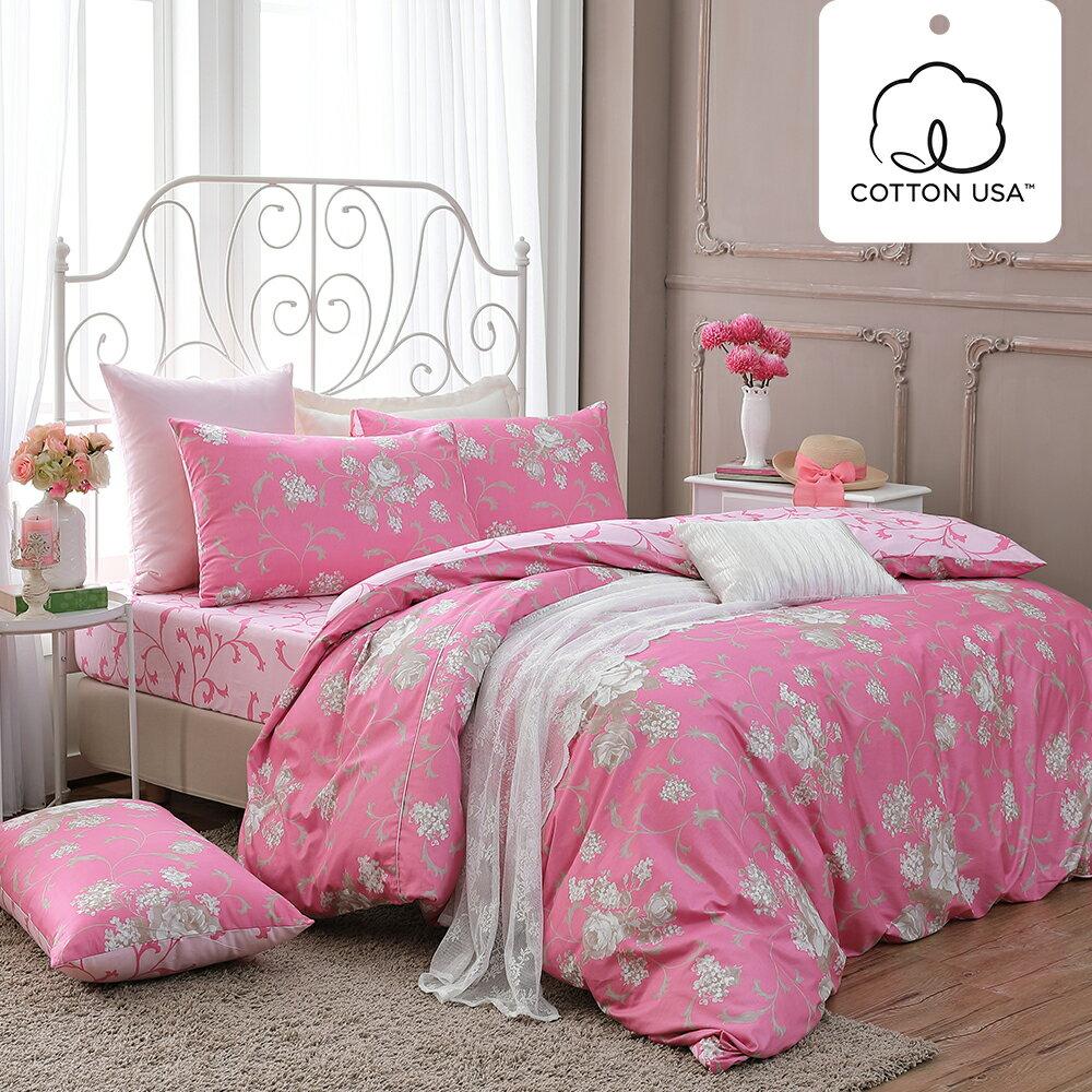 床包被套組 四件式雙人兩用被床包組/克莉斯朵粉/美國棉授權品牌[鴻宇]台灣製2017