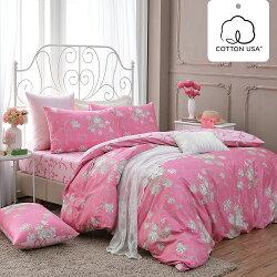 床包被套組 四件式雙人薄被套床包組/克莉斯朵粉/美國棉授權品牌[鴻宇]台灣製2017