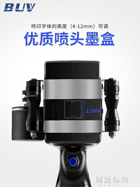 台灣現貨 噴碼槍 BUV-730智慧噴碼機小型手持激光紙箱板材打點陣字打生產日期自動噴碼器 新年鉅惠