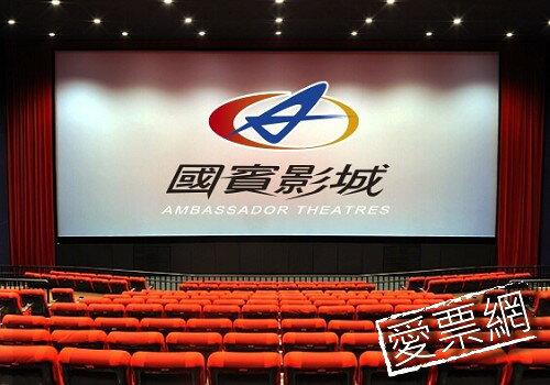 台南國賓影城優惠電影票