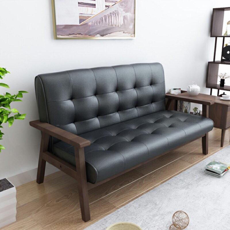 !新生活家具! 布沙發 皮沙發 亞麻布 雙人沙發 黑色 北歐風《悠閒午後》工廠直營 非 H&D ikea 宜家