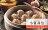 山東姥姥【手桿皮小籠湯包 /  一包13入】五月新上市★純燙麵手桿皮、溫體豬後腿肉、鮮甜豬皮凍~粒粒飽滿圓潤! 0