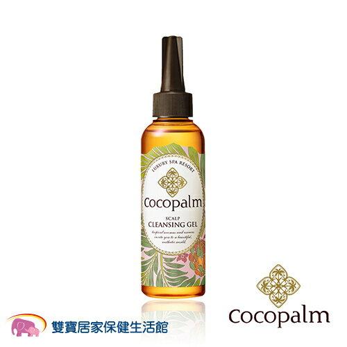 Cocopalm 溫感頭皮深層潔淨精油150mL 頭皮按摩凝膠 日本製