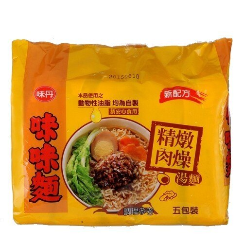 味丹味味麵精燉肉燥湯麵 78g*5入【愛買】