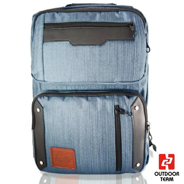 【禾雅】-OUTDOOR TEAM時尚休閒系列-【OD1038-LB00】-韓系 休閒 直拉鏈質感大容量後背包 -【淺藍】