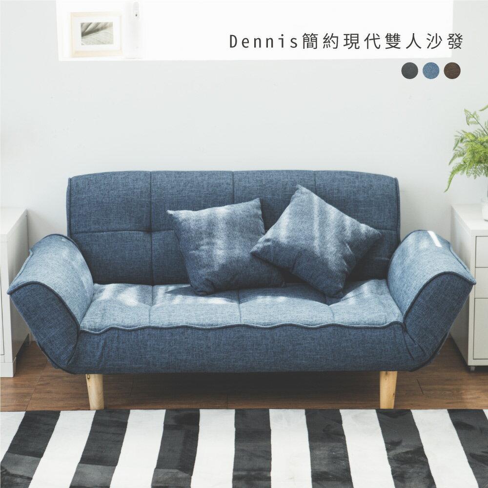 貴妃椅 / 2人沙發 / 沙發床 Dennis簡約現代雙人沙發 MIT台灣製  完美主義【Y0320】 0