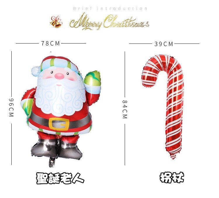 【聖誕節氣球套裝】節日慶祝派對用品 裝飾氣球 聖誕節歡樂氣球套餐組【狂麥市集】