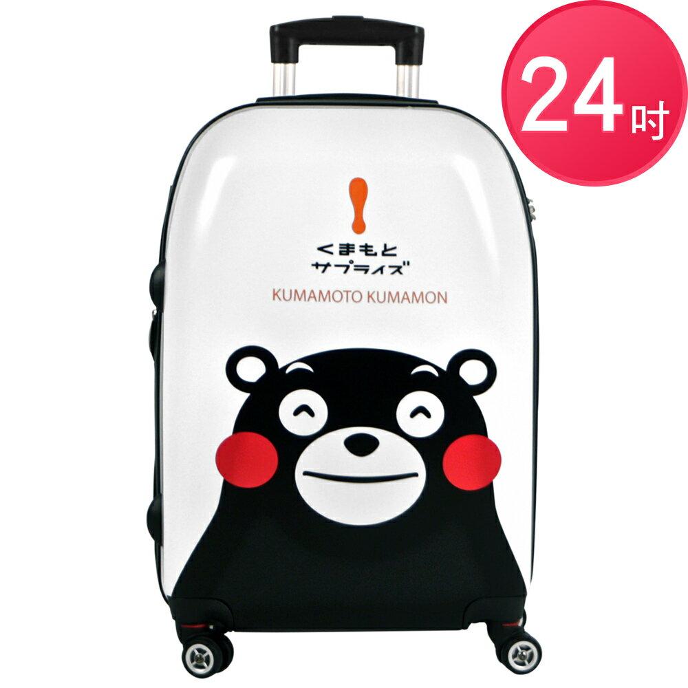 Kumamon酷MA萌 24吋ABS行李箱/旅行箱(ME0103LU)