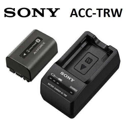 【免運費】SONY ACC-TRW 電池超值配件組 (公司貨)