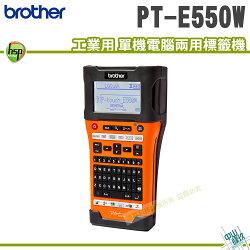 Brother PT-E550W / E550WVP 工業用行動 單機/電腦 兩用 標籤機