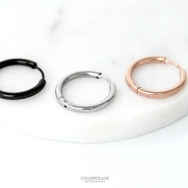 耳針耳環鋼製立體條紋耳環【ND550】柒彩年代