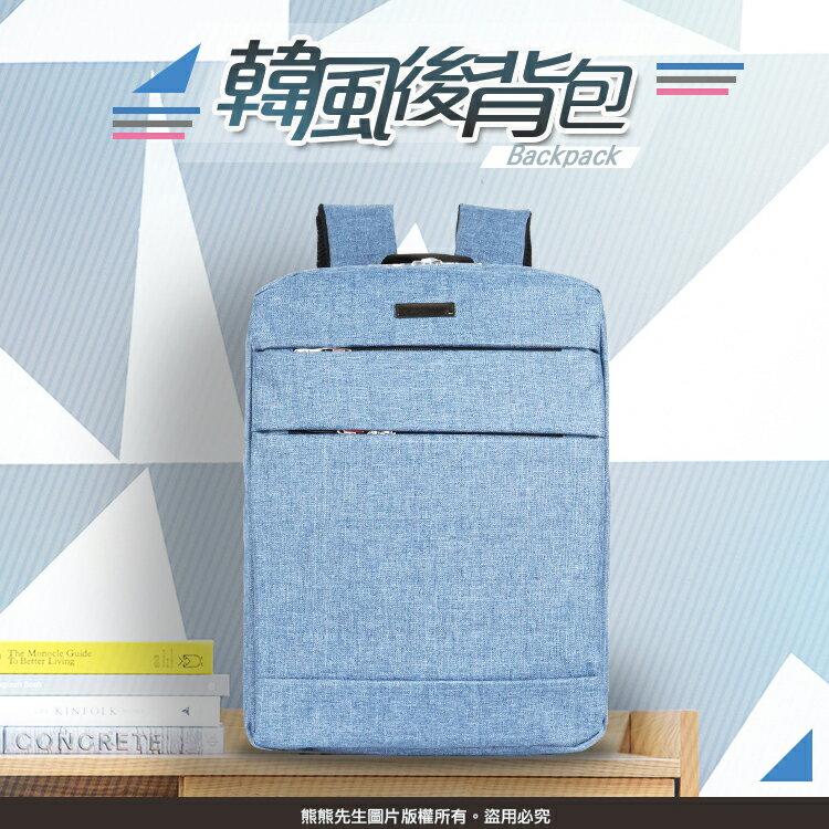 《熊熊先生》時尚簡約旅行商務包 潮流背包 15吋電腦包 大容量後背包 多隔層 可調式背帶 肩背包