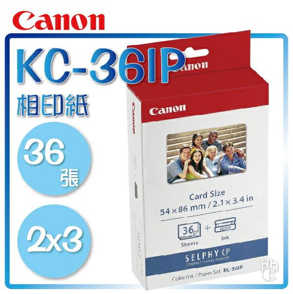 ➤2X3 相片紙~和信嘉~Canon KC~36IP 相印紙 色帶^(36張^) KC36