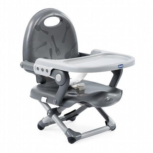 Chicco Pocket 攜帶式輕巧餐椅座墊-星燦灰★衛立兒生活館★