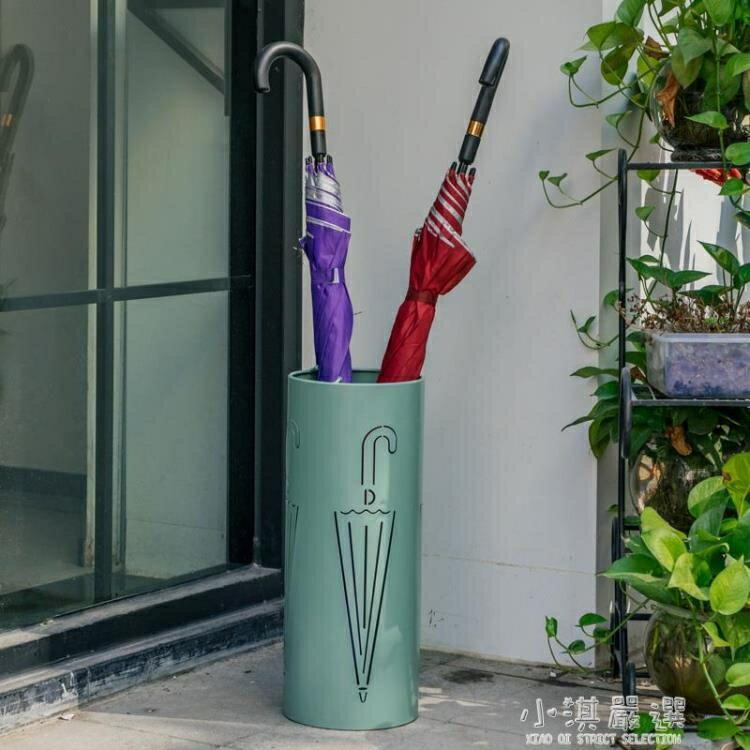 北歐創意金屬雨傘架家用門廳雨傘桶防水雨傘收納架激光雕刻CM