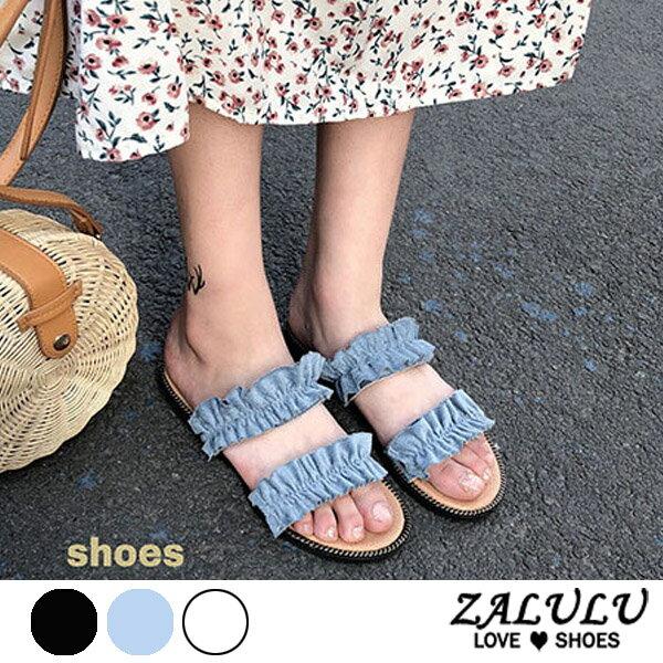 ZALULU愛鞋館7EE069預購可愛荷葉鬆緊帶平底拖鞋-黑米藍-35-39