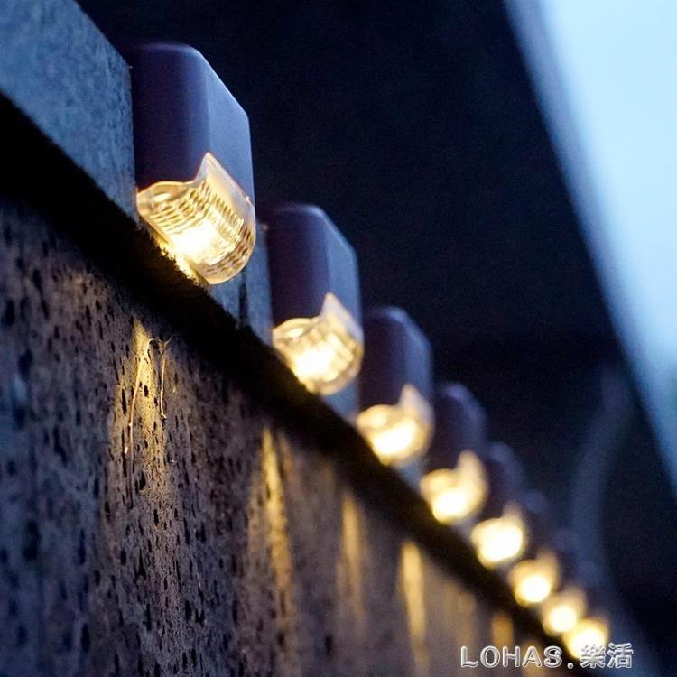 太陽能戶外庭院燈防水小壁燈樓梯階梯燈台階燈花園別墅LED引路燈【免運】