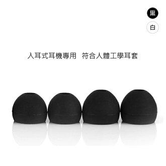 入耳式 矽膠耳塞套/入耳式 矽膠耳塞套/HTC Desire 826/EYE/626/820/816/820/One E9/M9/M8/M9+/E8/Butterfly 2 B810/B810X/So..