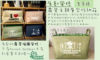 【【蘋果戶外】】Forest Outdoor 原創青草綠露營風摺疊收納箱 適用竹製摺疊三層架四層架衣物收納箱