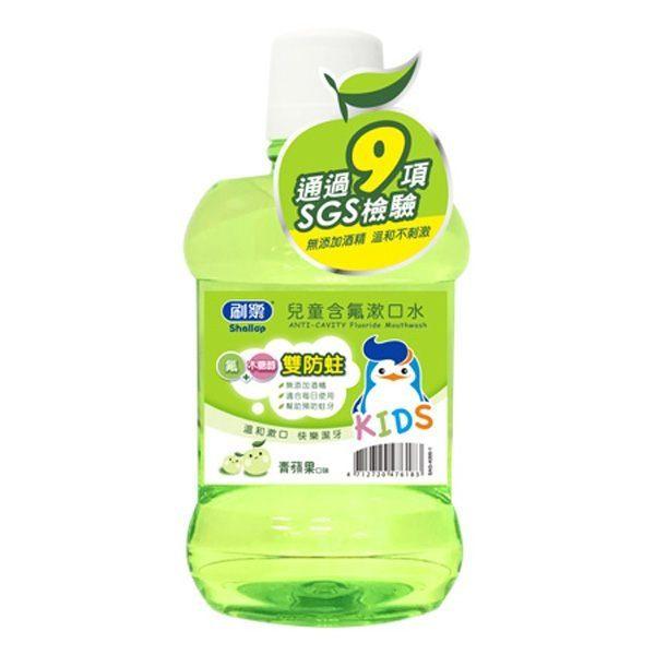 刷樂 兒童含氟漱口水 青蘋果口味 500ml / 瓶★愛康介護★ - 限時優惠好康折扣