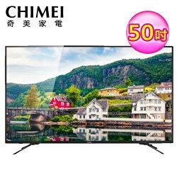 【CHIMEI奇美 】50型 FHD低藍光液晶顯示器+視訊盒(TL-50M200)【三井3C】