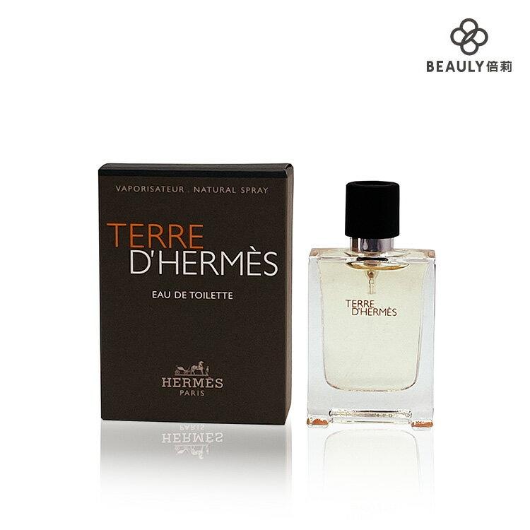 Hermes愛馬仕 Terre D Hermes 大地男性淡香水 50ml/100ml《BEAULY倍莉》