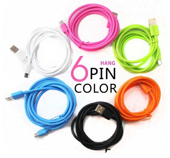 HANG 高速傳輸充電線 適用於HTC / SAMASUNG / SONY / NOKIA