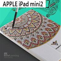Apple 蘋果商品推薦APPLE iPAD MINI / MINI2 3D浮雕側翻站立保護套 平板電腦皮套