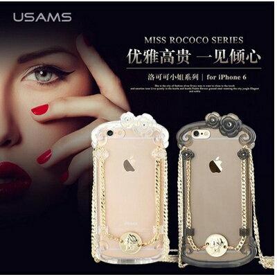 優勝仕 蘋果iPhone6 4.7寸 USAMS 潮女 TPU手機軟套 保護套