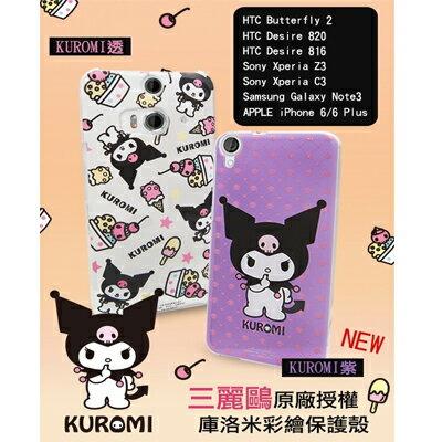 KUROMI iPhone 6 庫洛米彩繪保護殼 三麗鷗原廠授權 手機殼