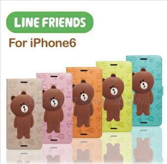 APPLE iPhone6 4.7吋 熊大造型 可拆裝磁吸公仔側掀皮套 免運費 LINE FRIENDS