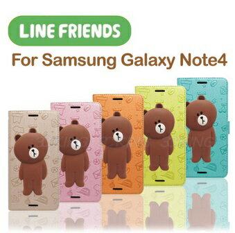 Samsung Galaxy Note4 熊大造型 可拆裝磁吸公仔側掀皮套 免運費 LINE FRIENDS