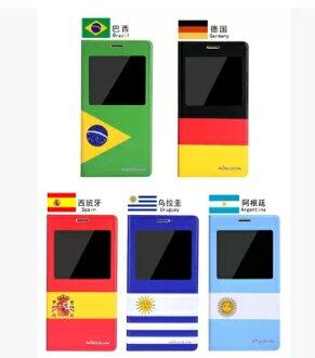 S5世足皮套 Samsung GALAXY S5 NILLKIN 世界杯 榮譽系列皮套 側翻保護套 手機套