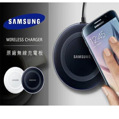 Samsung Galaxy S6 / S6 EDGE 原廠無線充電板 原廠行動電源