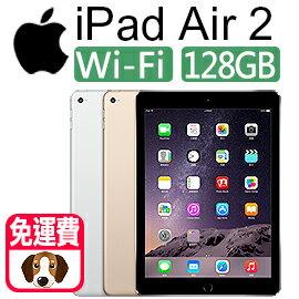 預購 Apple iPad Air 2 Wi-Fi 128GB 蘋果第六代 iPad 平板電腦 免運費