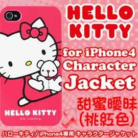 日本GD Hello Kitty iPhone4 / 4S 保護殼(甜蜜曖昧-桃紅色) - 一手流通