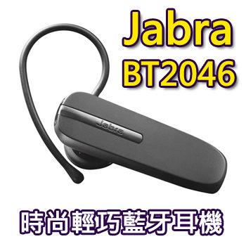 <br/><br/>  Jabra BT2046 時尚輕巧藍牙耳機 耳掛式藍芽 一對二 單耳<br/><br/>