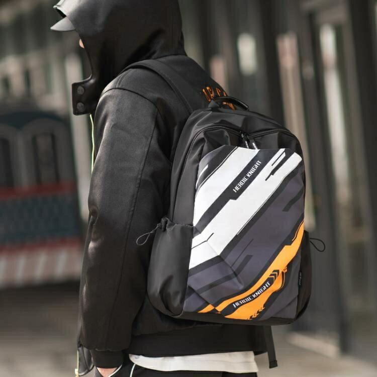 【快速出貨】雙肩包男士簡約休閒大容量旅行背包男包時尚潮流初高中大學生書包 凱斯頓 新年春節送禮