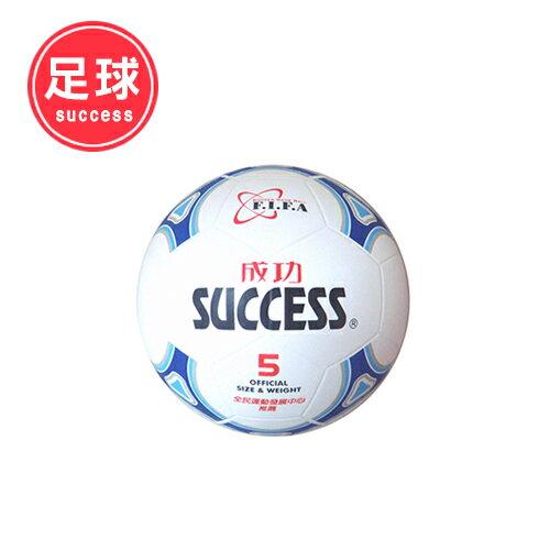 成功日式足球