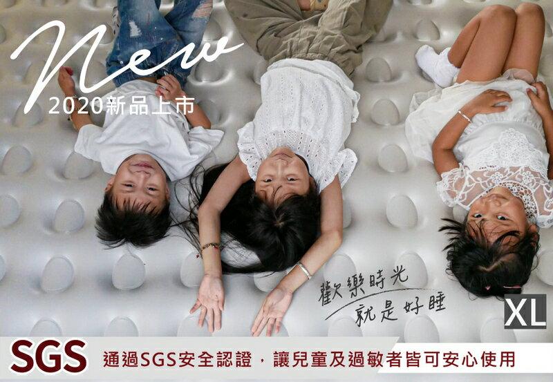 日野戶外~【OutdoorBase】春眠 歡樂時光充氣床 XL號 XL充氣床 加高床圍 床墊 睡墊 露營用品 氣墊床 春眠充氣床 寢具 露營床