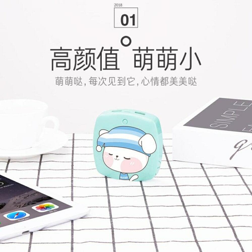 行動電源20000毫安大容量女生可愛卡通vivo蘋果oppo華為MIUI手機通用便攜迷你小巧超薄 至簡元素 3