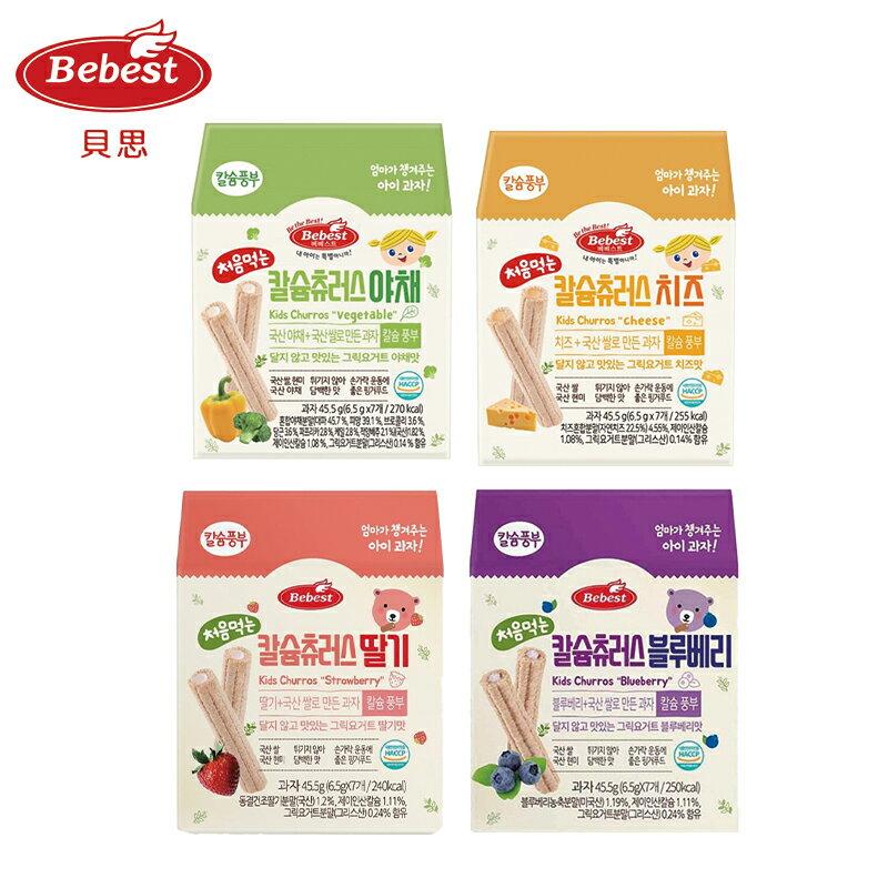 韓國【Bebest貝思】寶寶吉拿棒(6.5gx7袋)草莓/藍莓/蔬菜/起司-米菲寶貝