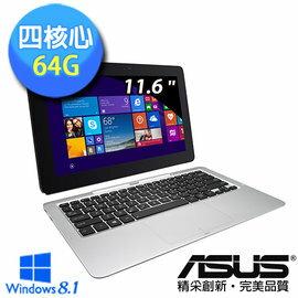 【ASUS 華碩】 T200TA-0021KZ3775 11.6吋 四核心 IPS面板 輕盈變形平板筆電 筆記型電腦 附發票