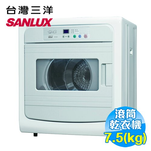 <br/><br/>  三洋 SANYO 7.5公斤 智慧型乾衣機 SD-86U8 【送標準安裝】<br/><br/>